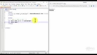 آموزش ساده و روان زبان HTML (قسمت ششم)