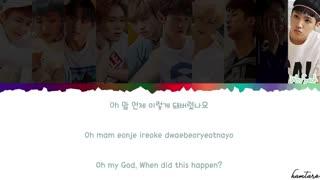 ✧ Lyrics → SHINE✧