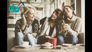 راهکارهای جذب دیگران در یک ارتباط