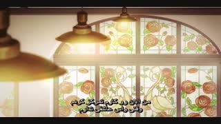 انیمهNil Admirari no Tenbin Teito Genwaku Kitan - 08 قسمت هشتم با زیرنویس فارسی