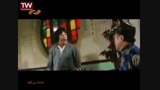 فیلم سینمایی خارجی (استاد بی  کله) دوبله فارسی