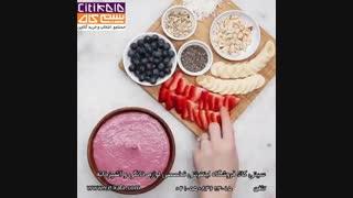 دسر رنگارنگ میوه ای - سیتی کالا