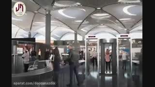فرودگاه جدید استانبول * پخش عمده پوشاک برند *