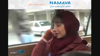 تماشای آنلاین فراری با ترافیک رایگان در نماوا
