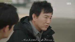 دانلود قسمت بیستم سریال کره ای کلید تغییر جهان 2018 با بازی سوکی + زیرنویس فارسی چسبیده