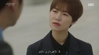 دانلود قسمت بیست و یکم سریال کره ای کلید تغییر جهان 2018 با بازی سوکی + زیرنویس فارسی چسبیده