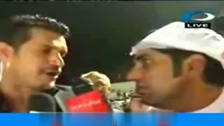 مبارزه تک علی دایی با گزارشگران من انگلیسی و عربی بلدم!