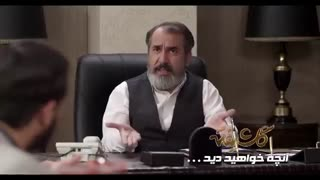 دانلود قانونی سریال گلشیفته قسمت ۱۴