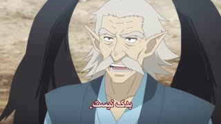 انیمه kakuriyo no yadomeshi قسمت 15 (هاردساب)