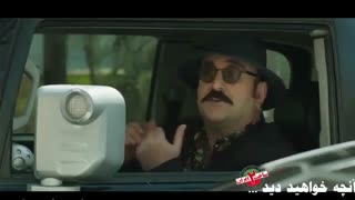 سریال ساخت ایران 2 قسمت 9 ( دانلود غیر رایگان ) (ساخت ایران دو قسمت نهم) + خرید