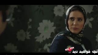 قسمت نهم ساخت ایران2 (سریال) (کامل) | دانلود قسمت9 ساخت ایران 2 (خرید) - نماشا . + قانونی
