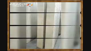 سنگ بری مدائن در اصفهان