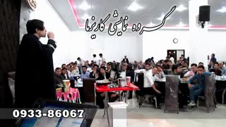 اجرای کریس آنجل در ایران (گروه کاریزما)