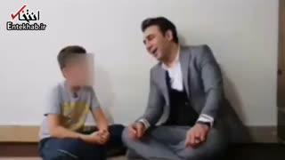 مصاحبه با پسر بچهای که در شیراز مورد تجاوز مربی باشگاه خود قرار گرفت