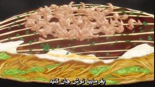 انیمه ی چارلوت - charlotte قسمت 8 با زیرنویس فارسی