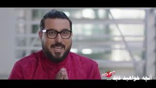 خرید قسمت 10 ساخت ایران 2 (سریال) (دانلود کامل) قسمت دهم فصل دوم (قانونی)