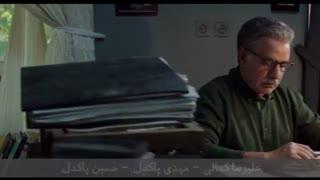دانلود قانونی فیلم خانه کاغذی