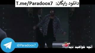 آنچه در قسمت یازدهم سریال ساخت ایران 2 خواهید دید