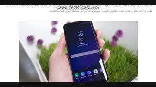 قیمت گوشی های شرکت  Samsung