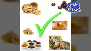 آیا مصرف ماهی میتواند موجب بروز سکته شود؟