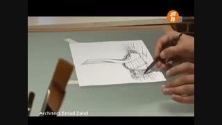 آموزش خلاقیت در معماری - عمادالدین زند