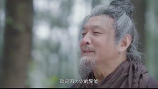 سریال چینی  اوه امپراطور من  2018 با زیرنویس فارسی قسمت 15
