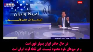 دفاع مجری ضد ایرانی از ایران در گفتوگو با کارشناس عربستانی