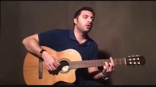 آموزش گیتار: جلسه ۱۴ قسمت ۲، آموزش آهنگ گل بیتا