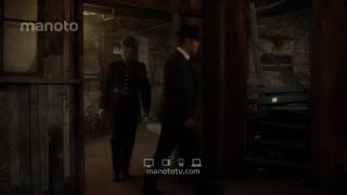 ماجراهای مرداک - قسمت 4