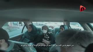 دوربین مخفی : نظر مردم درباره مدافعان حرم