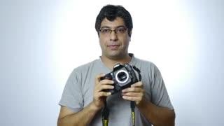 آموزش مبانی عکاسی - قسمت اول