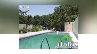 فروش باغ با ویلا در لم آباد کد1366