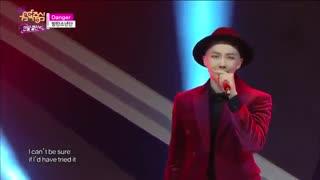[Live] BTS Danger Special Stage ~ تقدیم به ..