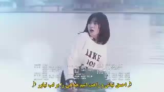 معرفی سریال باغ شهاب سنگ (ورژن چینی پسران برتر از گل )
