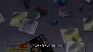 Chaos Head قسمت پایانی 12 فارسی
