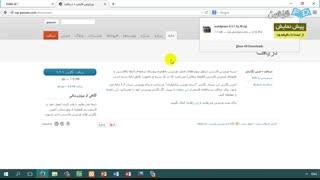 آموزش ساخت سایت خبری با وردپرس