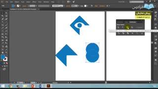 آموزش طراحی آرم و لوگوتایپ در نرم افزار ایلوستریتور Adobe Illustrator - قسمت سوم