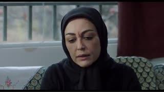 دانلود فیلم سینمایی خانه کاغذی