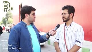 مصاحبه مردمی  در سومین روز  نمایشگاه بین المللی الکامپ97 ;بخش دوم