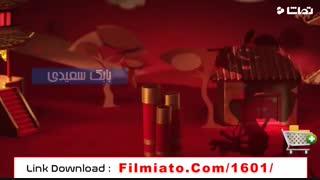 دانلود قسمت 11 فصل 2 ساخت ایران ( سریال ) ( دانلود قانونی ) کیفیت hD