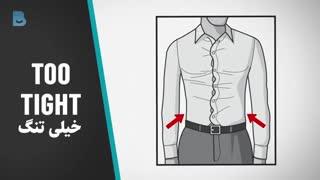 رمز و راز های پوشیدن لباس مردانه