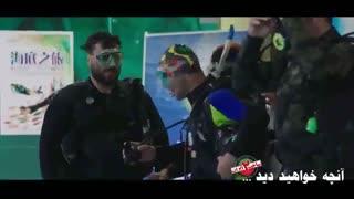 ساخت ایران 2 قسمت 11 | سریال ساخت ایران دو قسمت یازدهم | دانلود کامل HD