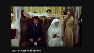 عروس شدی