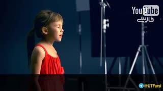 مثل دخترها ! ویدیوی بی نظیر در مورد دختران
