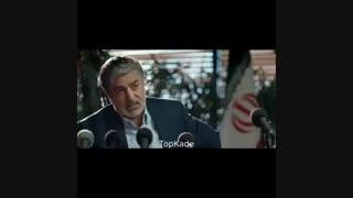 دانلود فیلم قاتل اهلی رایگان و کامل