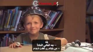 گرفتن اعتراف از بچه ها با دروغ سنج ( زیرنویس فارسی )