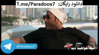 آنچه در قسمت دوازدهم سریال ساخت ایران 2 خواهید دید