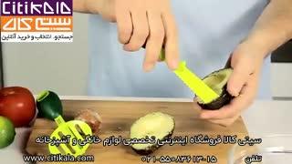 چاقوی آووکادو کن ریکن کد 23511 - سیتی کالا