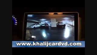 نصب دی وی دی فابریک - مولتی مدیا اندروید آریو Z300