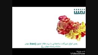 پخش انواع شیرآلات kwc